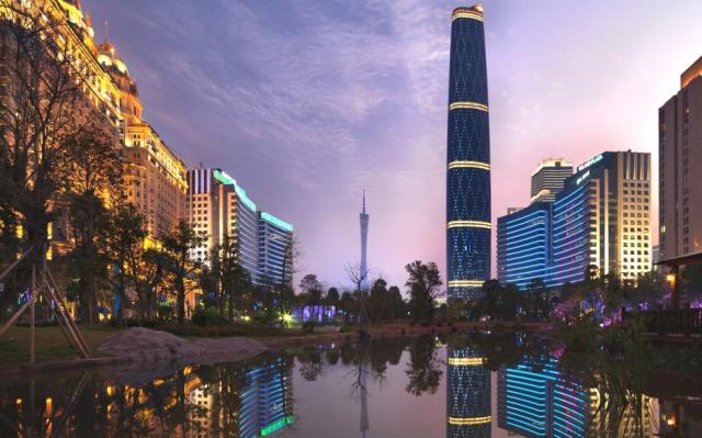 Guangzhou - Kanton