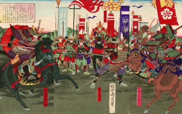 Invaze Shikoku v podání Toyohary Chikanoby