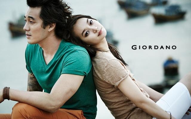 So Ji Sub a Shin Min Ah pro Giordano
