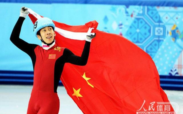 Tianyu Han