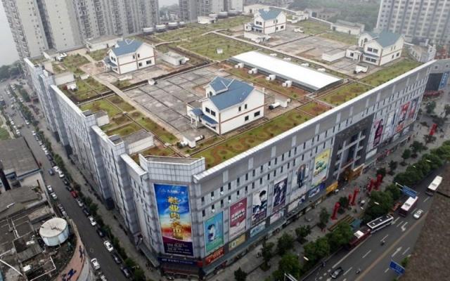 Nákupní středisko Jiutian International Plaza