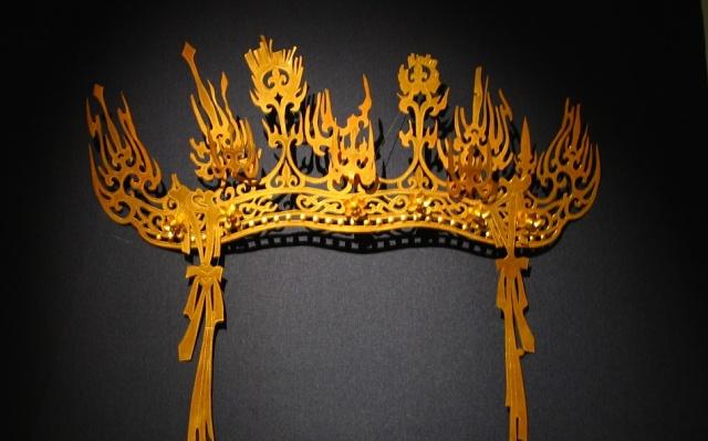 Bronzová koruna z Koguryeo
