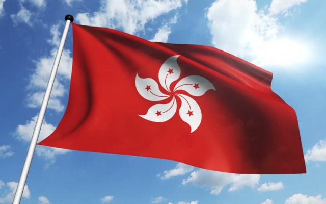 Vlajka Hong Kongu
