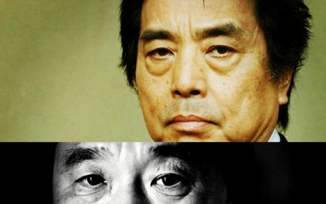 Ryū a Haruki Murakami