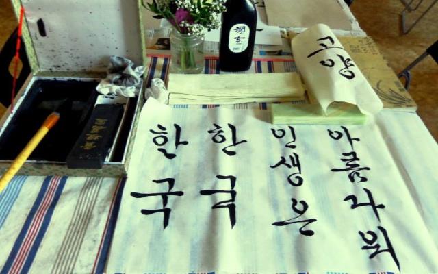 Ukázka kaligrafie ze soboty