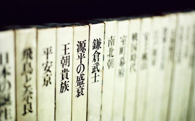 Natrefit na japonské knihy se vám podaří i v české knihovně