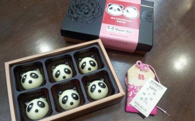 Čokoláda ve tvaru pandy