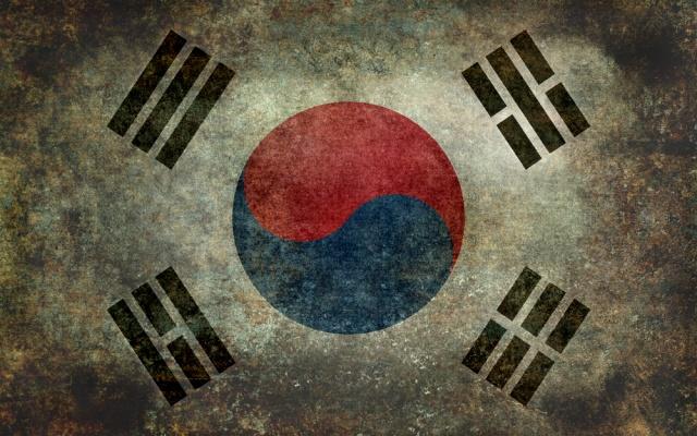 Vlajka Jižní Koreje