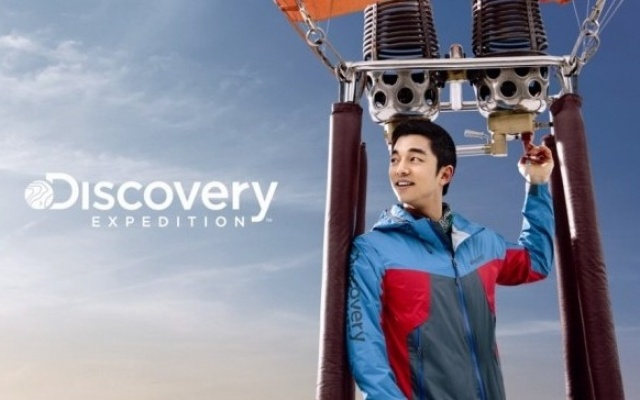 Gong Yoo pro Discovery Expedition