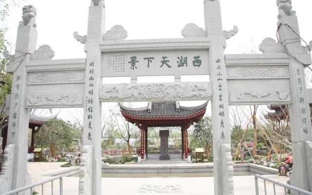 Brána symbolizující Hangzhou