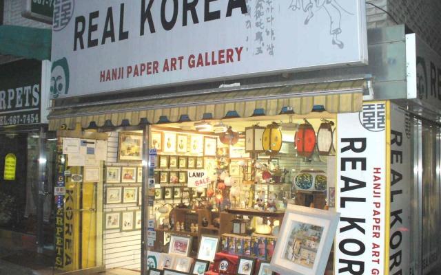 Umělecká galerie papíru Hanji