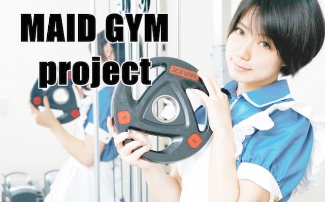 Maid Gym
