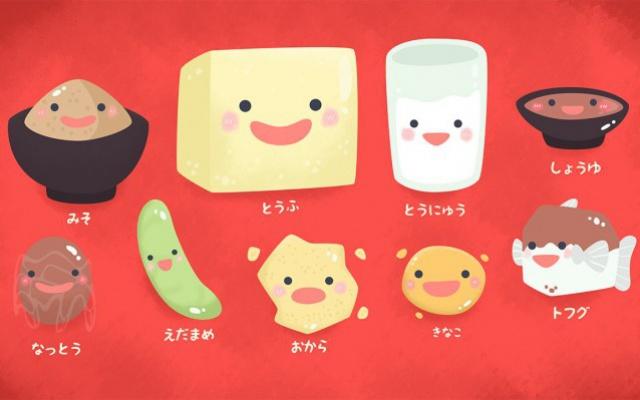 Sójové pokrmy