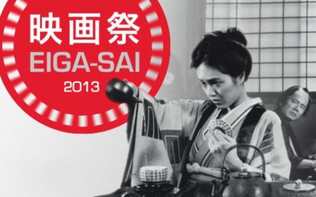 6. ročník festivalu japonských filmů a kultury