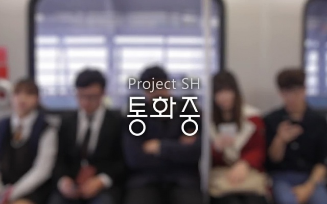 Project SH