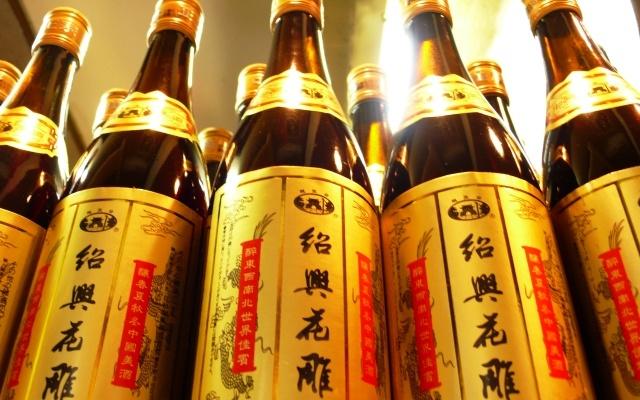 Fľaše Shaoxingjiu