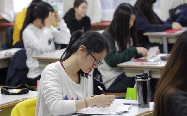 Jižní Korea - studium