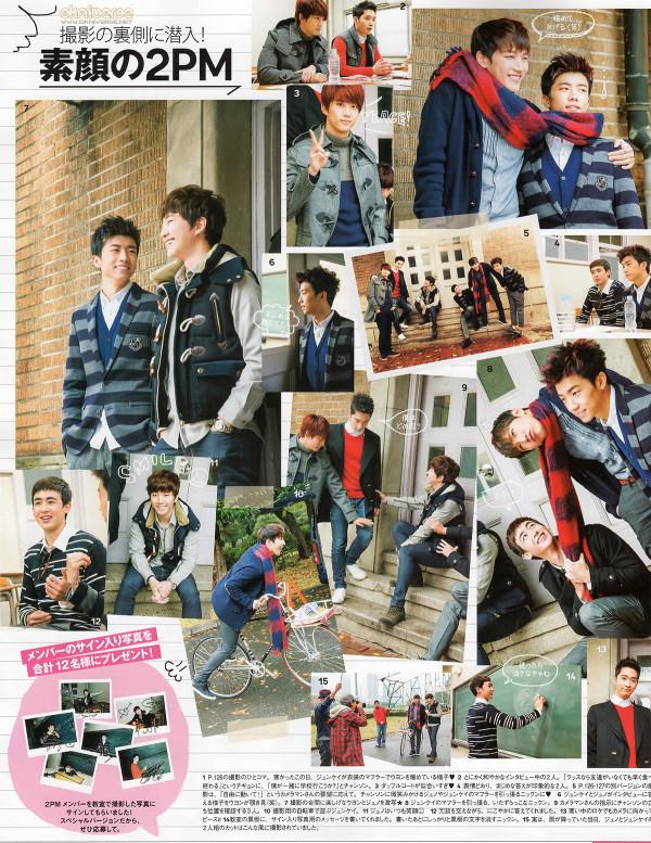 2PM pro JJ Magazine