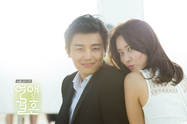 marriage not dating ost hope and hope lyrics