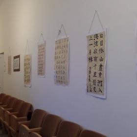 Výstava kaligrafických prací studentů UP na Katedře asijských studií UP.