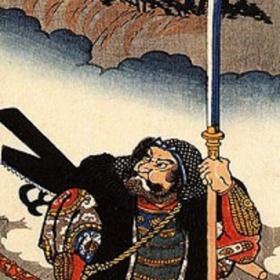 Samuraj držící naginatu