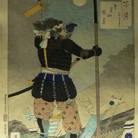 Samuraj držící kopí yari